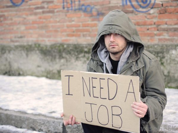 Somer Unemployed Man With Sign
