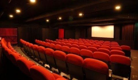 Cinema Victoria Cluj
