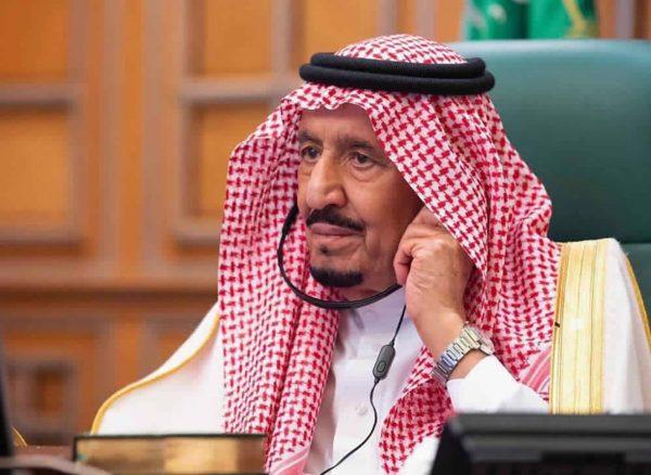 G20 Summit Salman
