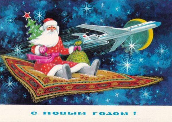 3 Ded Moroz On A Flying Carpet From Katya 1080x766