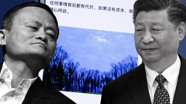 Jack Ma Xi Jinping