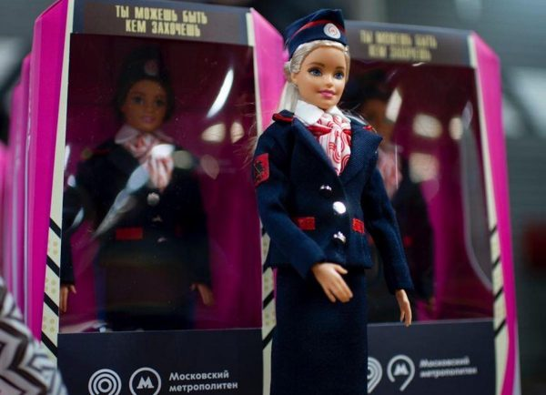 Moscow Metro Barbie Telegram Deptrans Moskvy