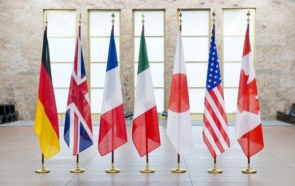 G7 Magic Fm