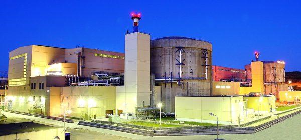 Nuclearelectrica Cernavoda