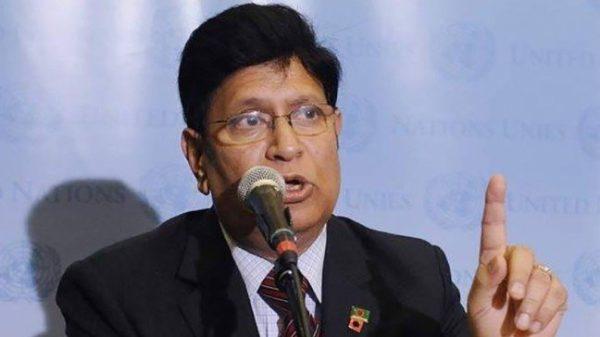 Abdul Momen Bangladesh