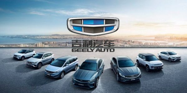 Geely Auto Lineup