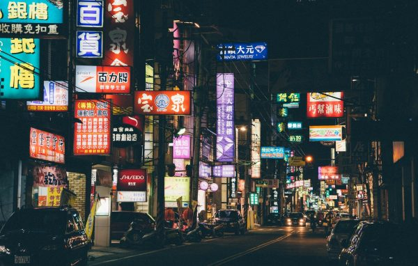 asia, chinatown, city