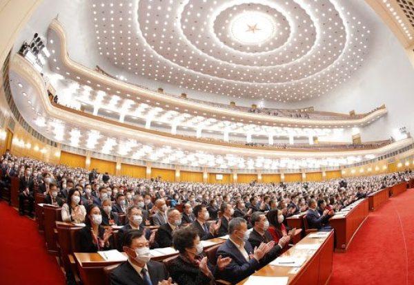 Congresul National Al Poporului Rpc
