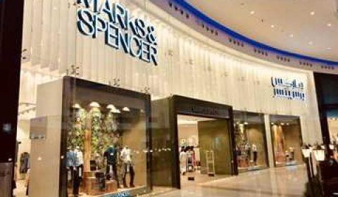 Nakheel Mall Saudi