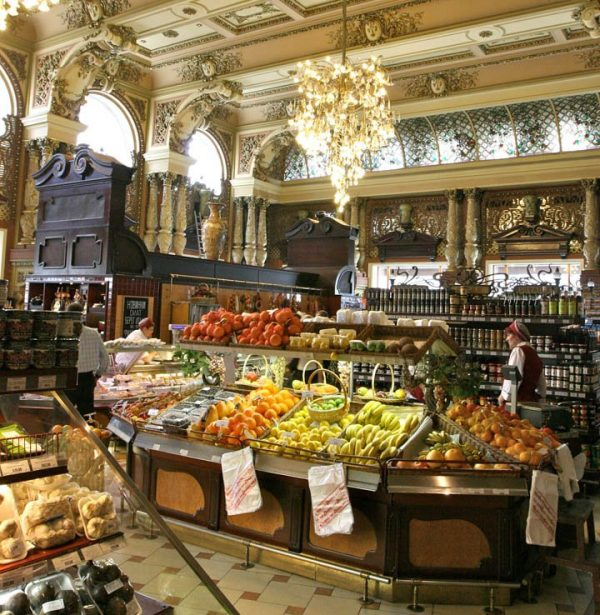 Eliseevsky Grocery Store Moscow