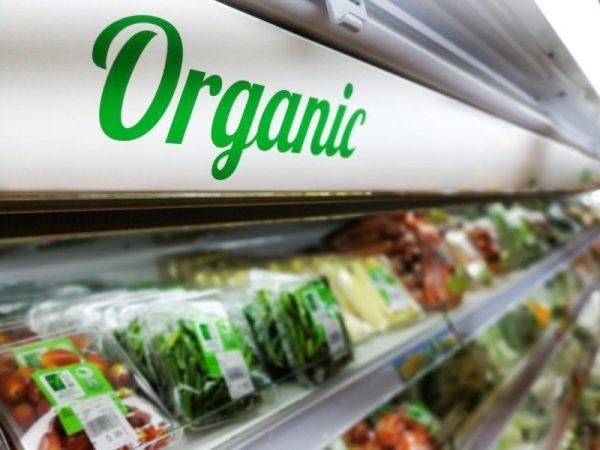 Bio Organic Eco