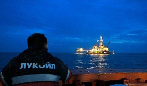 Rusia Oil