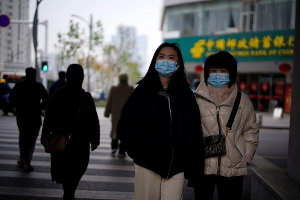 1608225350 Coronavirus China