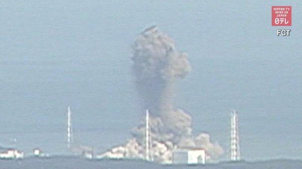 Fukushima Explozie