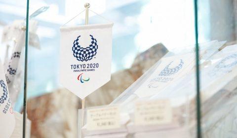 Tokyo Tokyo 2020 Summer Paralympic Games 197032