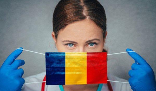 Masca Romania